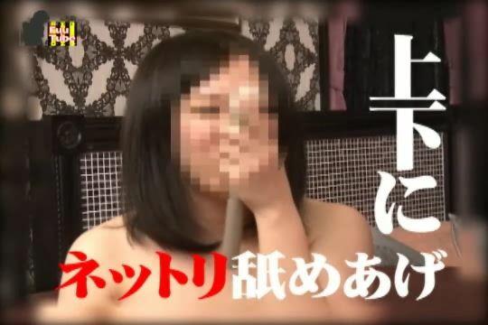 大坂インタビュー レッドルーム