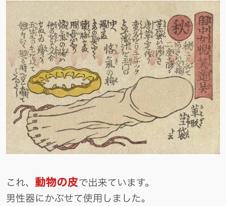 江戸ガイド