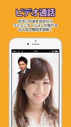フィット-ビデオ通話で話せるチャットSNSアプリ!