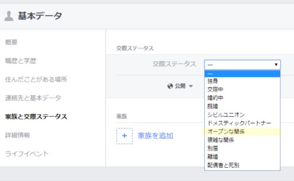 FBのコピー