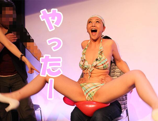 美智子小夜曲やったー!