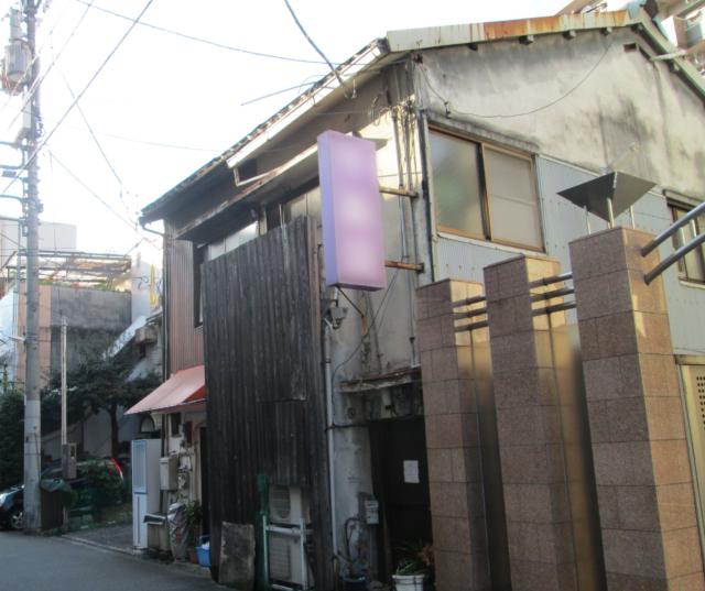 02_千舟町[1]