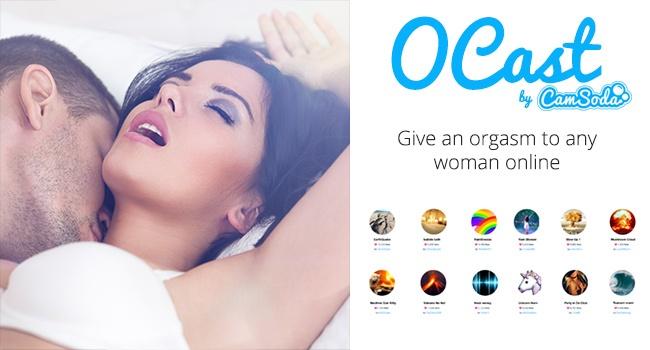 ③遠距離オーラルセックスアプリ