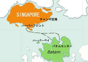 シンガポールとバタム島との位置関係
