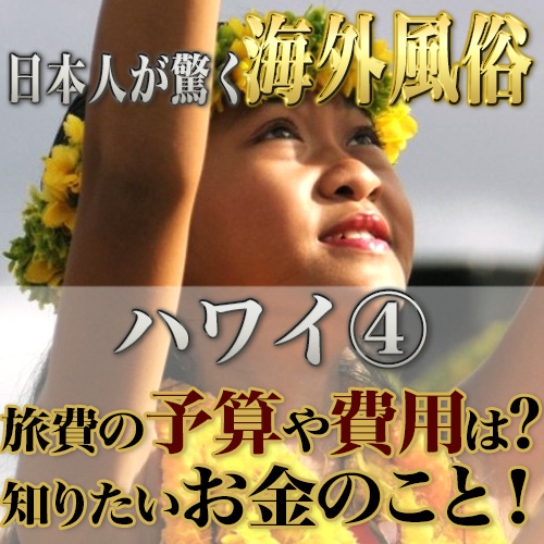 日本人が驚く海外風俗