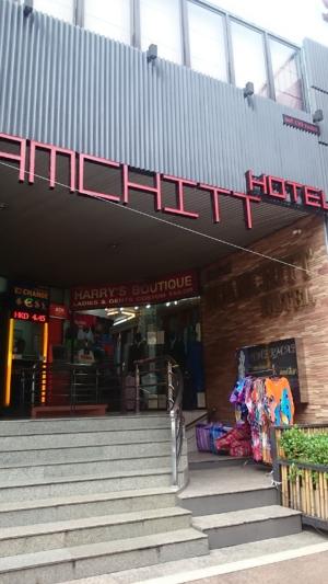 ルアムチットプラザホテル