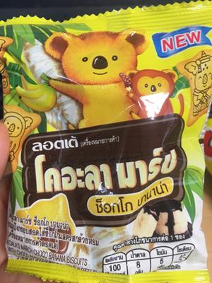 タイのおいしいごはん】タイに行ってきた友達からもらったお菓子を食べてみた3