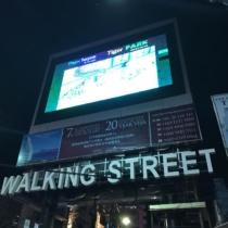 ウォーキングストリート(タイ)