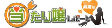 logo_kanto