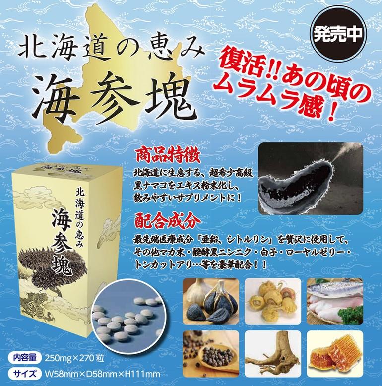 hk1130-info