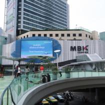 MBK_Centre_201801