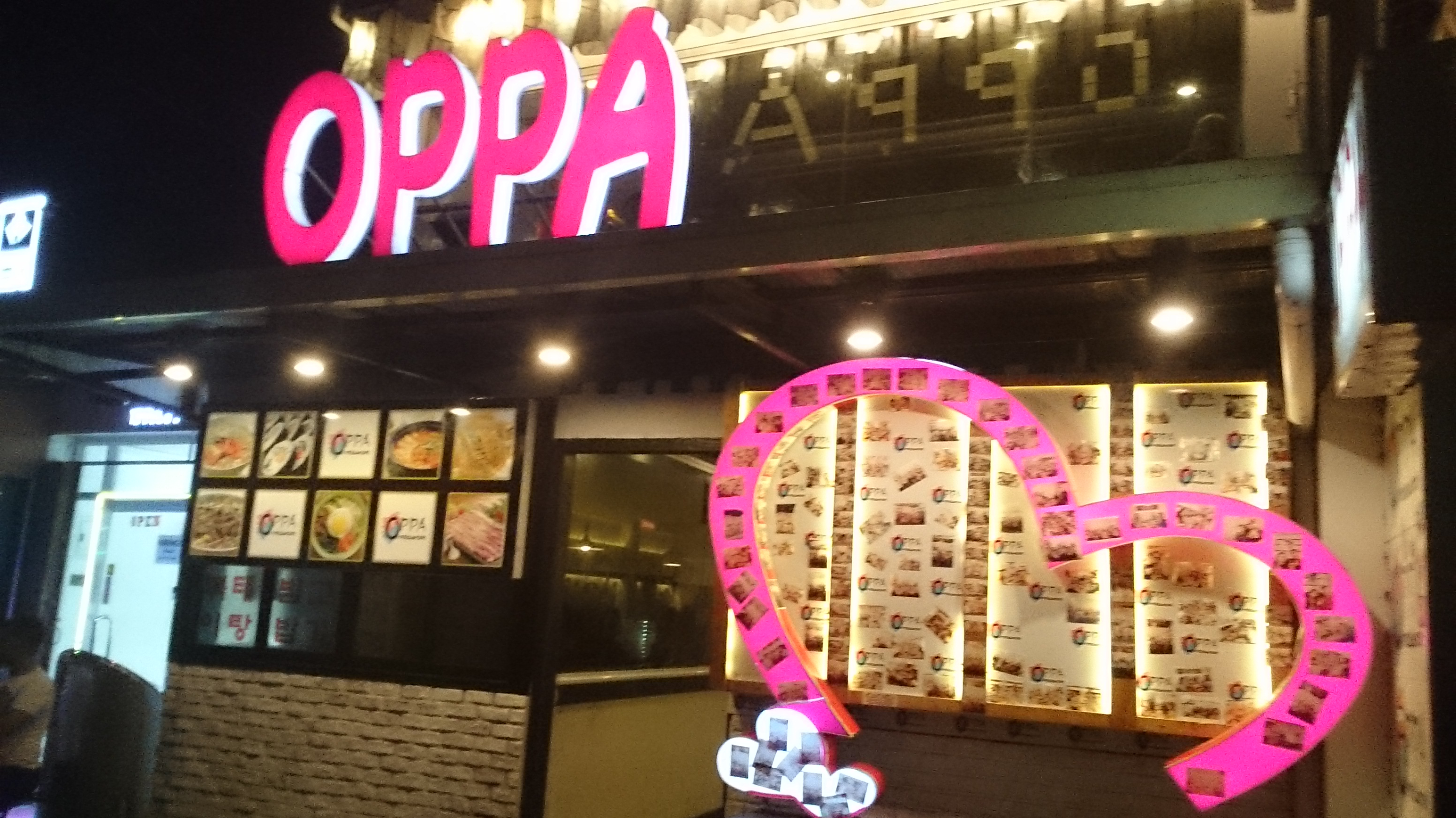 韓国料理 OPPA