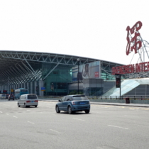 Shenzhen_Bao'an_International_Airport_Terminal_B_20130918