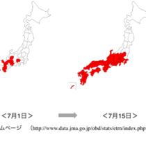 """エロ前線""""到来予想マップ"""