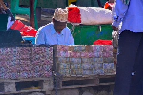 ソマリランド名物の両替屋