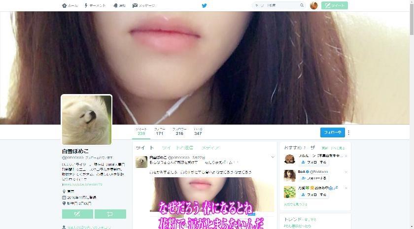 Twitter部