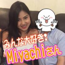 「Miyachi」さん