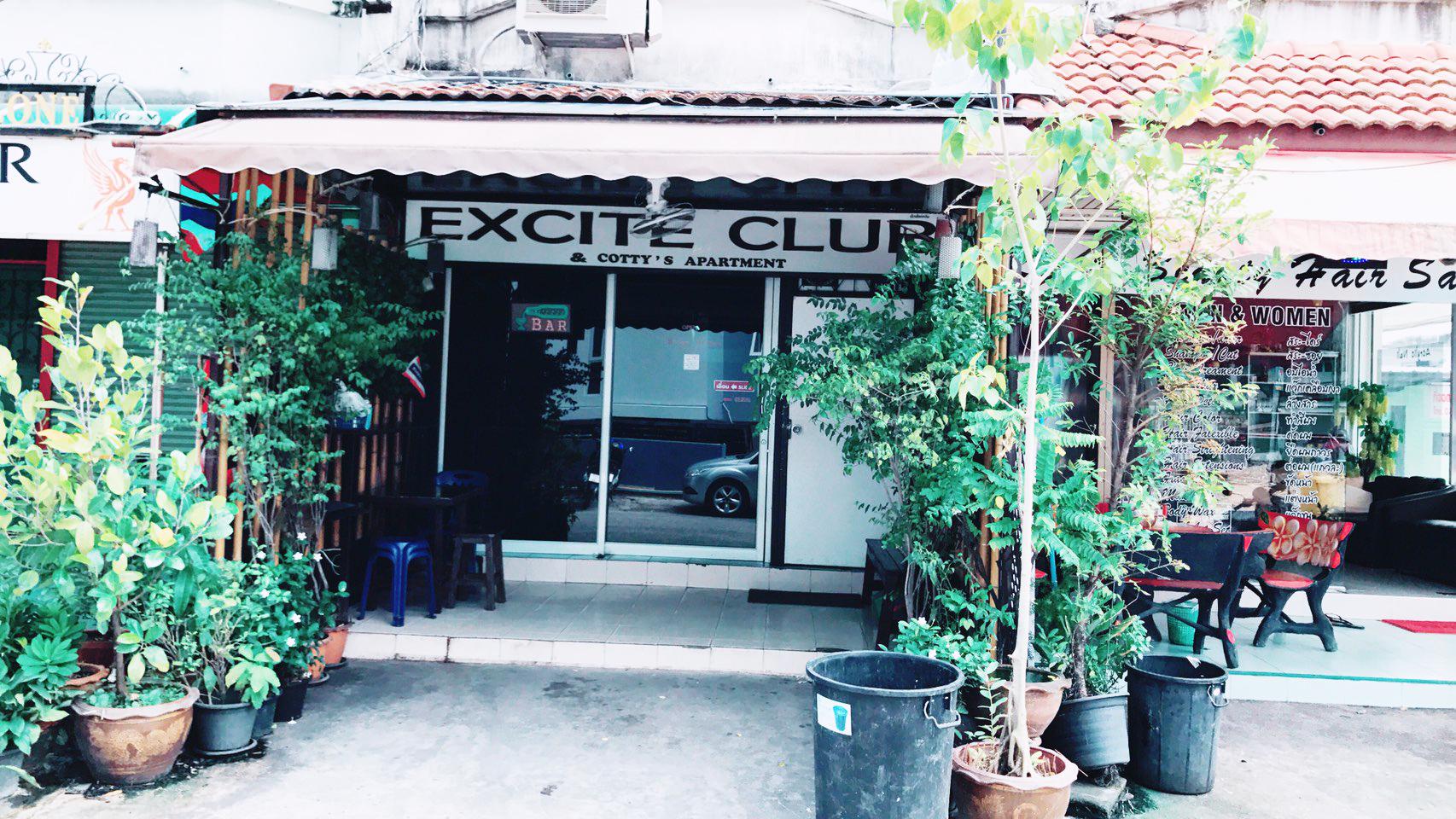 ②エキサイトクラブ②