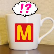 タイのマクドナルドのコーヒーにゴキ〇リの足が入っていた話