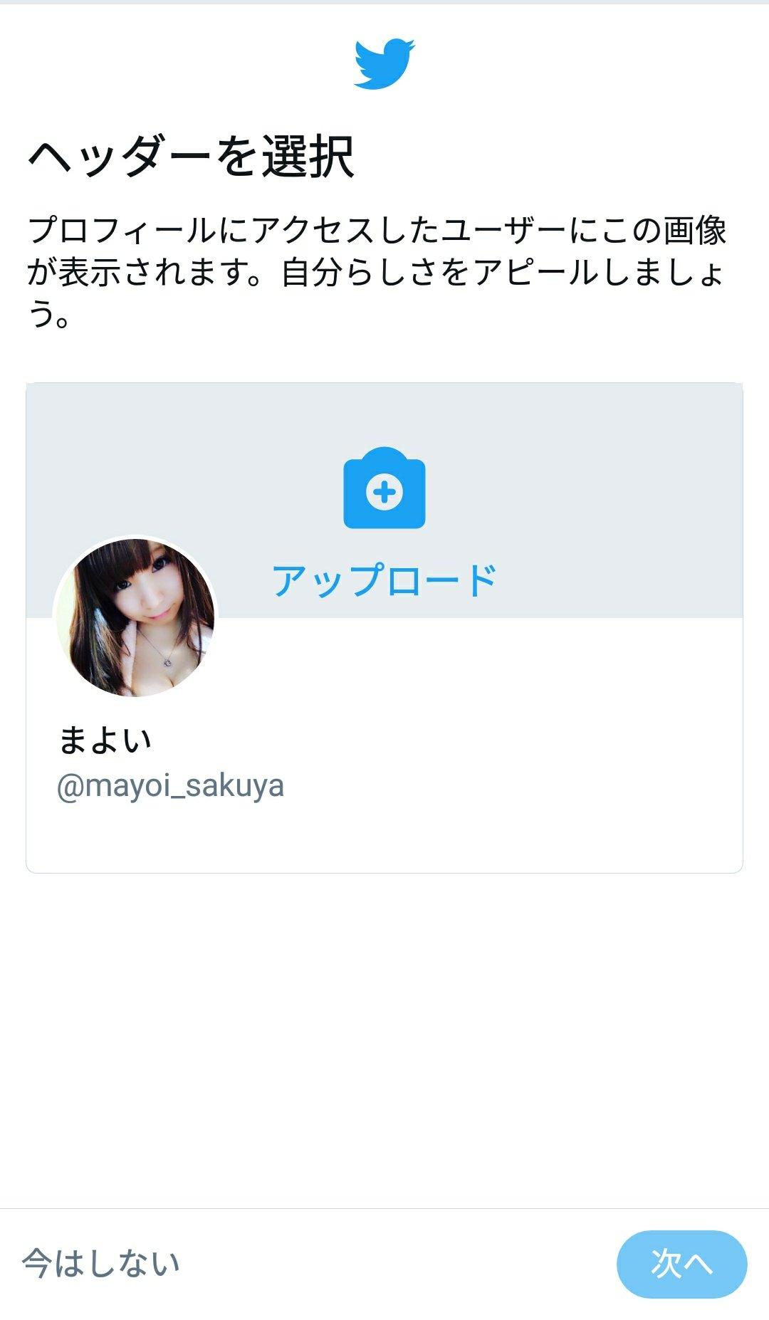 h4NG_Bu1