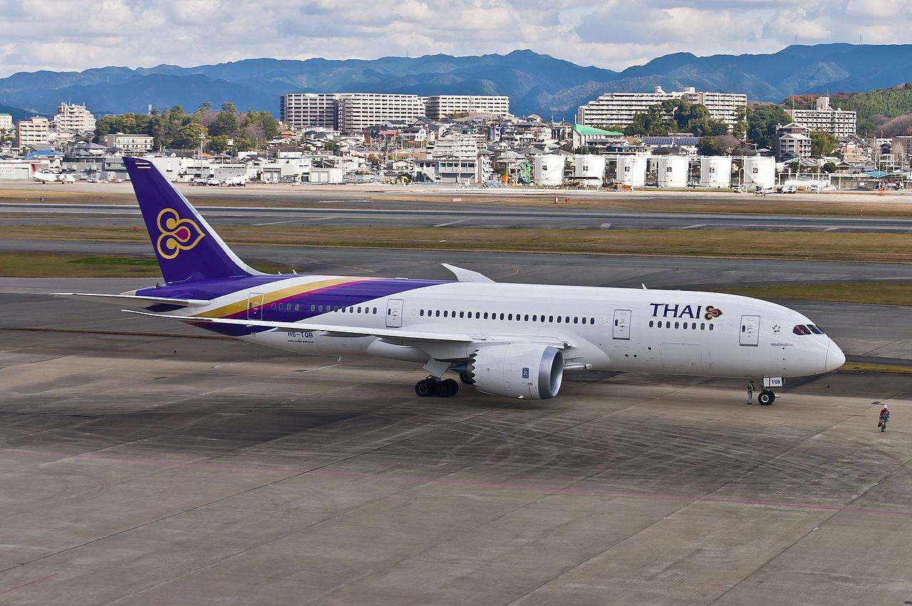 タイ国際空港