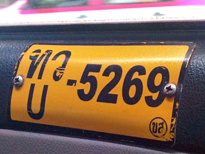 バンコク タクシー2