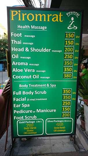 Piromrat Massage
