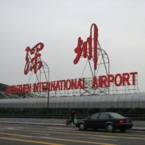 1280px-Shenzhen_Airport