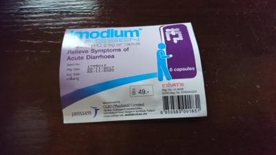 腹痛の時のイモジウム