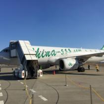 春秋航空日本の茨城~上海線使用機材