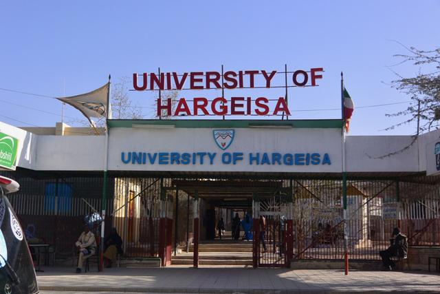 「UNIVERSITY OF HARGEISA(ハルゲイサ大学)」。東京大学みたいなものだろうか……