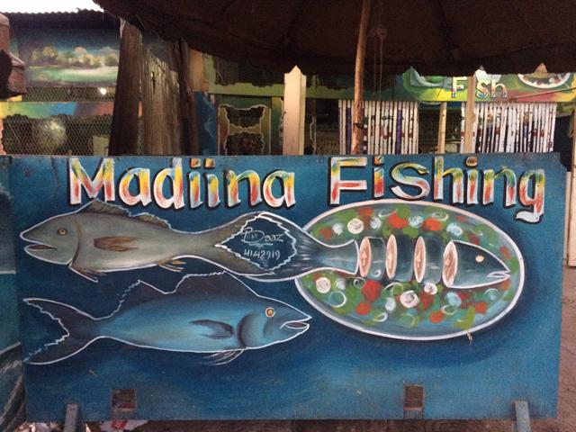 魚料理の食堂