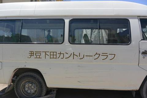 日本語が書かれたバン