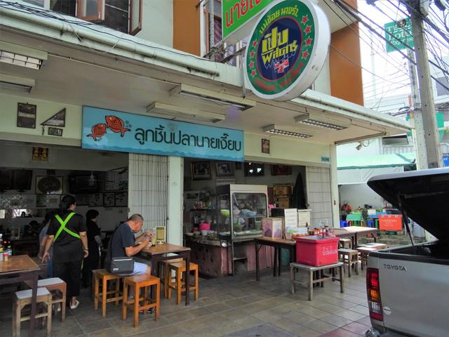 バンコクのトンブリにあるルークチンプラーで有名な「ナーイギヤップ」