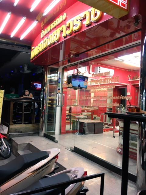 パタヤの歓楽街LKメトロ付近にある金行の外観