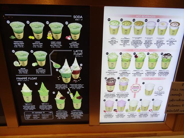 緑茶に砂糖もいまだに理解できないが、最近は抹茶ソーダまで出ている