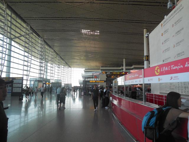 天津空港。この後、悲劇が起こった