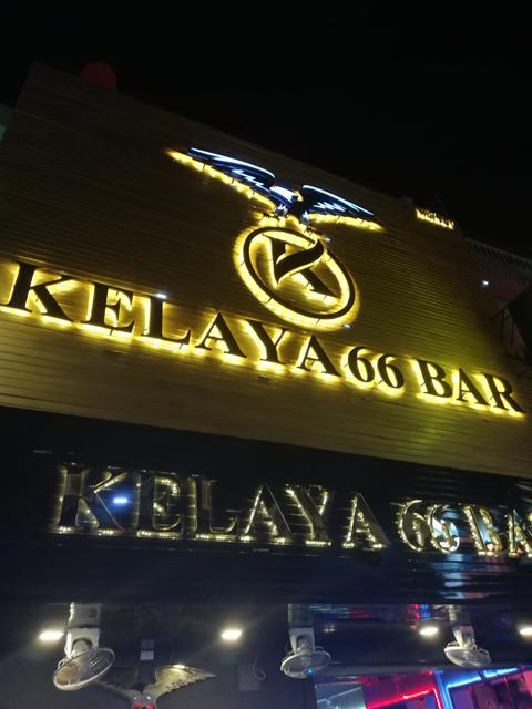話題の新店 KELAYA66