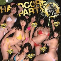 六本木のクラブで真正本物中出し大乱交ハードコアパーティ!!!!vol.2