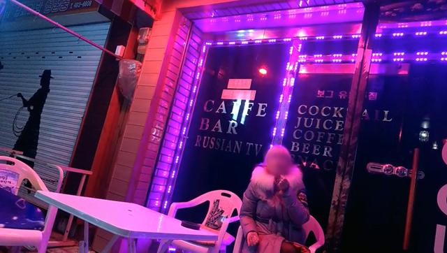 釜山・ロシアンガールが多いエリア