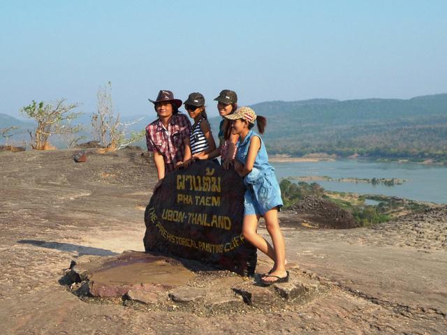 ウボンラチャタニー県パーテムのリア充ら。高台からは国境のメコン川と対岸のラオスが見える