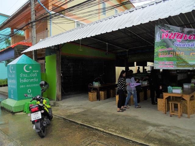 ラノーン県(タイ南部)にあった、ローティー専門店。