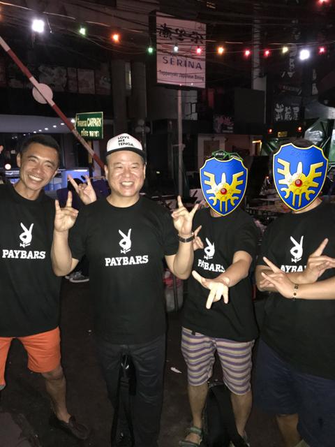 「PAYBARS」Tシャツ