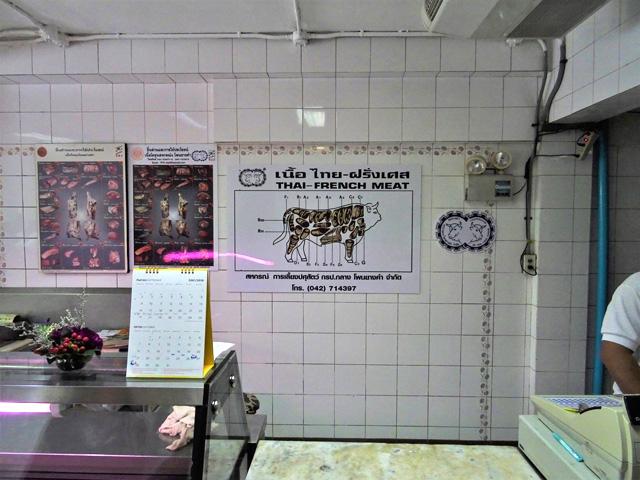 タイの肉の部位は独特なものもあるという。