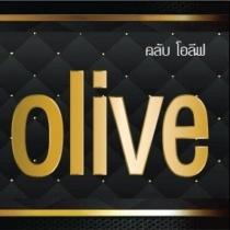 オリーブ(club olive)