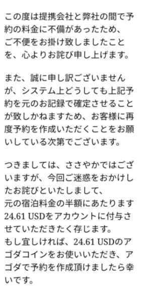 jO3dy_4n[1]