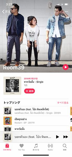 Room39